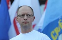 "Яценюк объявил акцию ""Украина против Януковича"""