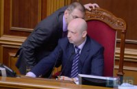 Турчинов надеется, что меморандум с ПР согласуют за ночь