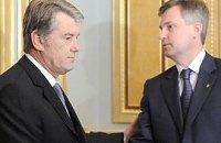 Наливайченко отрицает конфликт с Ющенко