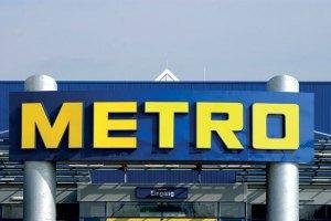 В Крыму ограбили гипермаркет Metro