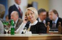 Герман объявила об уходе из политики