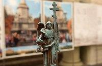 Як жахливий монумент сформував громадянське суспільство в Харкові