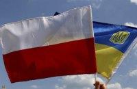 Украинско-польская историческая комиссия проведет второе заседание 9 июня в Харькове