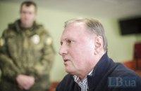 Старобільський суд продовжив арешт Єфремова до 3 грудня