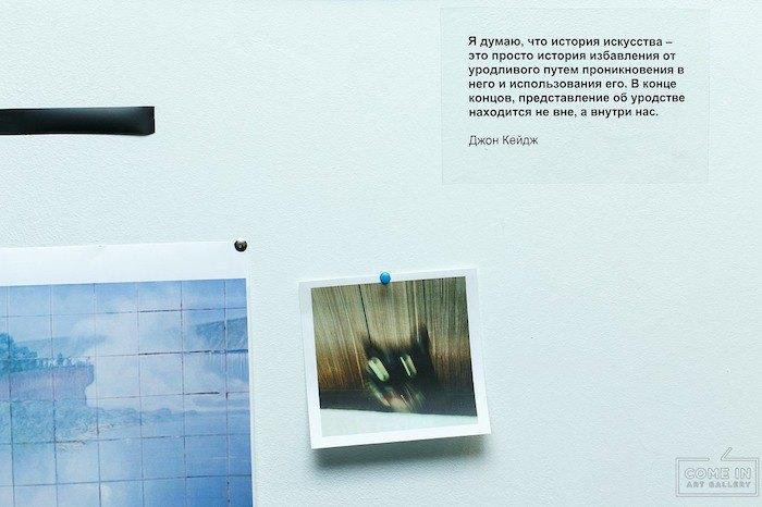 """Фрагмент экспозиции выставки """"Кроты в очередях"""""""