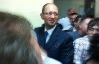 Яценюк придумал, как пробраться в СИЗО к Тимошенко