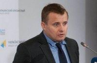 Демчишин назвав справедливу ціну на транзит російського газу