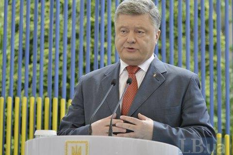 """Порошенко встретится в Варшаве с лидерами """"большой пятерки"""""""