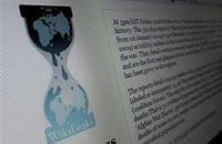 WikiLeaks опубликовал очередную подборку писем предвыборного штаба Клинтон