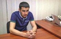 Экс-нардеп Дейдей увольняется с должности помощника главы полиции Киева, - СМИ