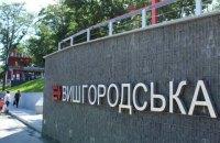 У Києві оновили станцію міської електрички