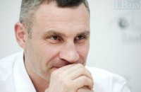 Кличко подтвердил, что будет баллотироваться на должность мэра Киева