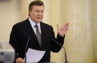 Янукович считает низкой эффективность борьбы правоохранителей с коррупцией
