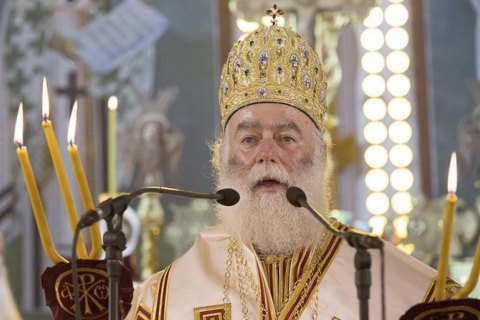 """""""Історичний момент"""": митрополит Епіфаній відреагував на визнання ПЦУ патріархом Александрійським"""