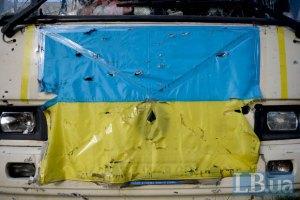 Комісія ВР знайшла провину Порошенка, Гелетея і Муженка в іловайській трагедії