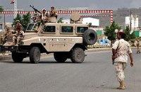 Британия и США эвакуировали свой персонал из Йемена