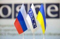 Переговори політичної підгрупи ТКГ по Донбасу пробуксовують із серпня 2020 року, - ОБСЄ