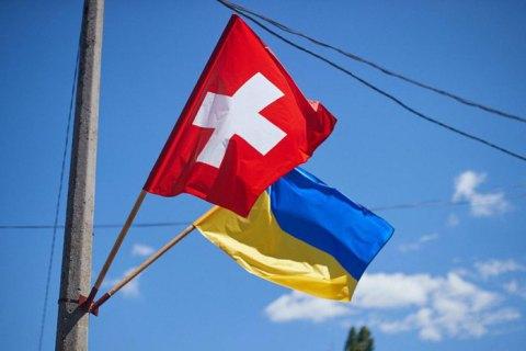Швейцарія зняла обмеження на в'їзд для громадян України, - МЗС