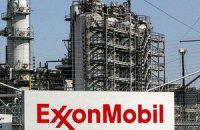 ExxonMobil выплатит Украине $325 млн