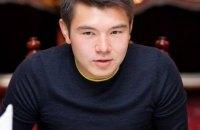 Внук Назарбаева попросил политубежища в Британии