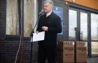 Порошенко передав кисневі концентратори в лікарню на Київщині
