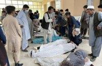 В Афганістані внаслідок вибуху в школі загинули 85 людей