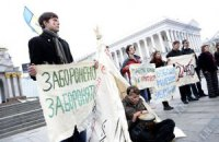 На Майдані влаштували протестний пікнік