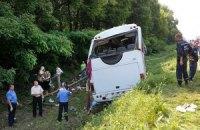 В Россию доставлены пострадавшие в ДТП российские паломники