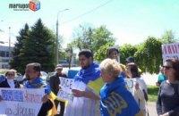 Жители Мариуполя провели пикет у офиса миссии ОБСЕ