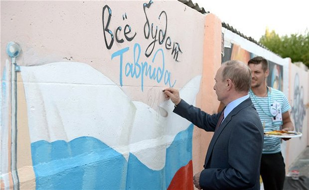 Путин во время поездки в Крым