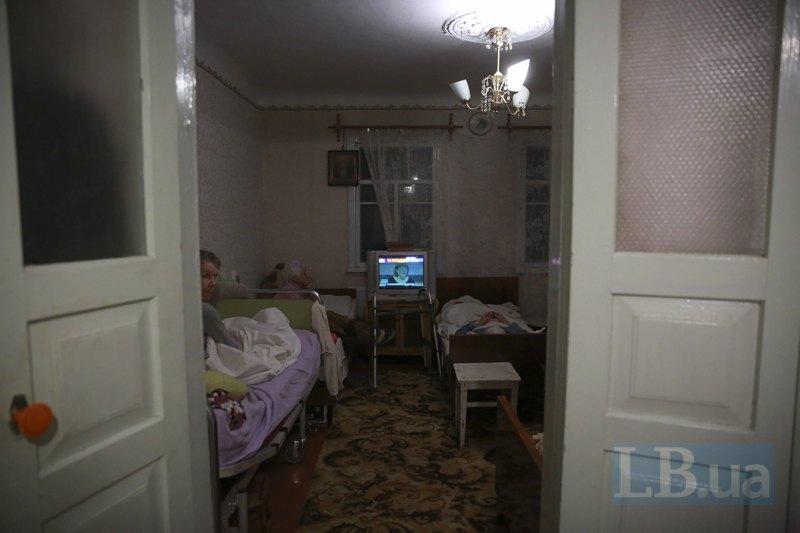 В частном хосписе для пожилых людей в Часов Яру, Донецкая область