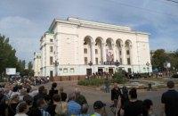 На похорон Захарченка в окупованому Донецьку звозять бюджетників і студентів (оновлено)