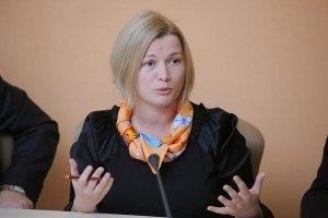 Геращенко: Україна - у стані холодного миру з ЄС