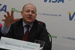 Финансовая помощь МВФ и действия НБУ спасут экономику, - Дубилет