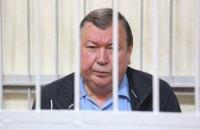 Экс-главу луганской налоговой отпустили под залог ₴15 млн без взятия под стражу