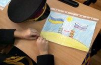 10 шкіл на Донбасі призупинили роботу через близькість до зони бойових дій