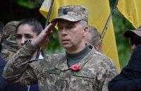 Зеленський звільнив командувача ООС Сирського і призначив на цю посаду Кравченка