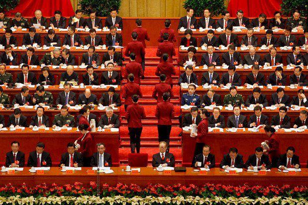 Съезд компартии КНДР