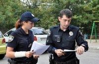 Полиция Киевской области ищет женщину, выбросившую тело новорожденного ребенка
