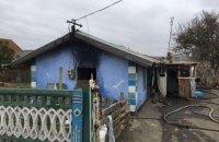 Двоє дітей загинули на пожежі в Одеській області