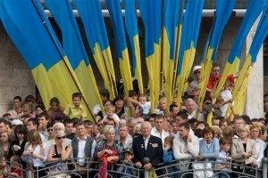 Суд запретил массовые акции в центре Киева 24 августа