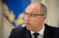 Рада може призначити дату виборів в ОТГ 10 областей уже завтра
