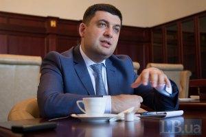 Вице-премьер Гройсман обвинил Раду в отсутствии реформ в Украине
