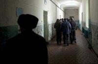 В бердичевской колонии взбунтовались тюремщики