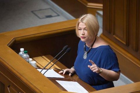 Геращенко: у випадку дефолту ми згадаємо найстрашніші 90-ті