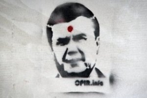 Активистов посадили за решетку за рисунки с Януковичем с простреленной головой