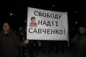 Басманний суд Москви має намір продовжити арешт Савченко до травня