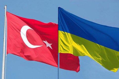 Кабмін України затвердив угоду зТуреччиною про поїздки заID-картками