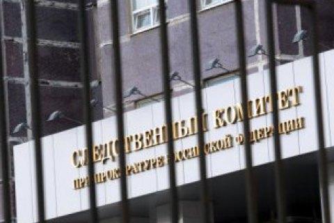 Российские следователи завели уголовное дело на украинских
