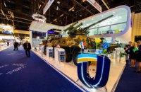 """""""Укроборонпром"""" відсторонив двох директорів через журналістське розслідування"""
